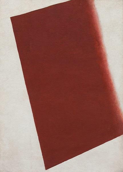 Kazimir Malevich, Dissolution of a Plane